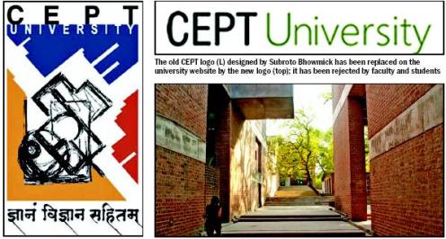 Logo, CEPT University