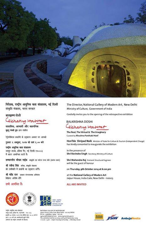 Bal Krishna Doshi Exhibition NGMA