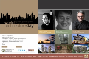 World Architecture Day Celebration 5 October 2015 poster