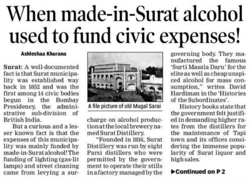 Surat Municipality Liquor Revenue 1.jpg