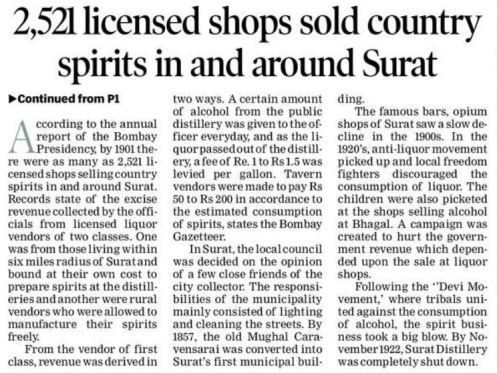 Surat Municipality Liquor Revenue 2.jpg